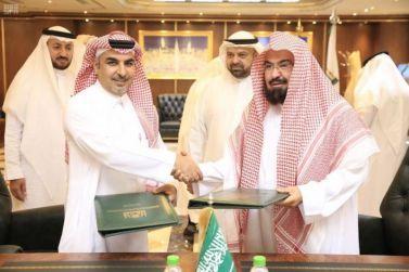 شركة العبداللطيف للإستثمار توقع عقدًا مع الرئاسة العامة لشؤون الحرمين الشريفين لتأمين سجاد المسجد النبوي الشريف