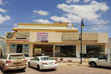 للبيع بالمزاد العلني بشقراء موقع تجاري يوم الجمعة 8/14 لدى إعمار للعقارات
