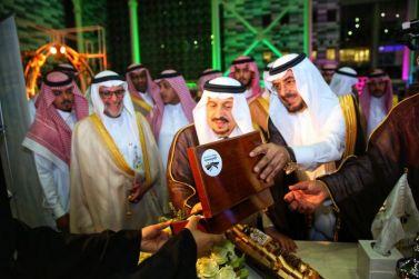 أمير منطقة الرياض يرعى حفل اختتام حملة التوفير والادخار وإطلاق مبادرات مشروع تنمية الأسرة