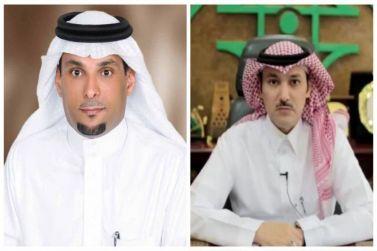 أمين الرياض يصدر قرارات بتكليف المهندس عبدالمحسن العتيبي رئيسًا لبلدية شقراء وعبدالرحمن الصالح رئيسًا لبلدية أشيقر.