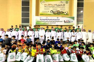 محافظ شقراء ومدير التعليم يشاركون في برامج إجازتي٤ في نادي الحي بثانوية الملك عبدالله