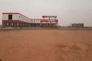 فرصة استثمارية.. للإيجار محطة محروقات على طريق الدوادمي لدى مكتب الحابوط