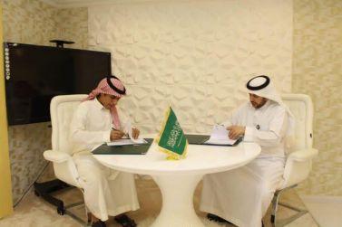 صحة الرياض توقع اتفاقية للشراكة المجتمعية مع رجل الأعمال عبدالرحمن بن عبدالله المنيع لإنشاء مركز صحي الوقف بالقرائن