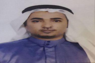 الدكتور عمر باجحزر طبيب الأسنان بمستشفى شقراء يحصل على براءة اختراع من مدينة الملك عبدالعزيز للعلوم والتقنية