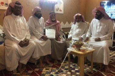 جمعية إنسان بشقراء في زيارة الشيخ حمد المحيميد