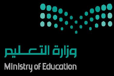 وزارة التعليم تعلن عن وظائف إدارية (رجال ونساء) على المراتب (٩،٨،٧،٦،٥،٤)