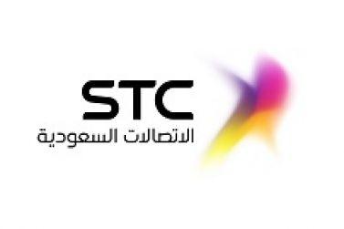 STCشقراء تدشن iPhone 11 يوم الجمعة القادم