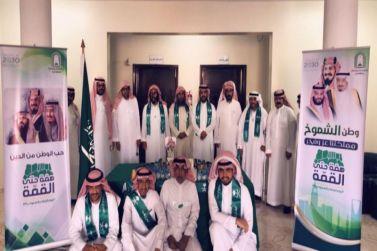 إدارة المساجد والدعوة والإرشاد بمحافظة شقراء تحتفي باليوم الوطني 89