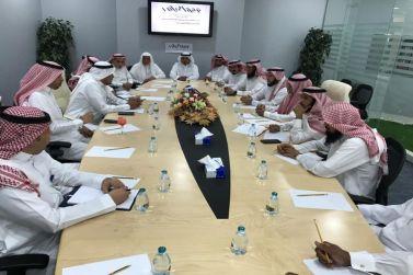 بحضور المهندس خالد السالم غرفة شقراء تعقد لقاء مع هيئة المدن الصناعية
