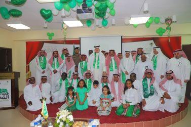دار التربية الاجتماعية للبنين بشقراء تقيم فعالية ابتهاجًا باليوم الوطني 89