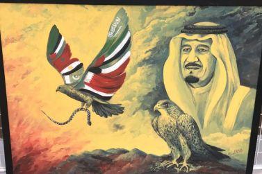 السنيدي : تستعرض لوحاتها في سوق المجلس التاريخي بشقراء