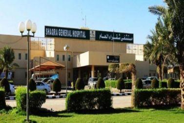 دعم مستشفى شقراء بـ (استشاري مسالك بولية واستشاري أمراض صدرية)
