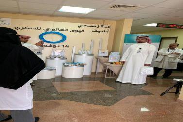 الأخصائي ياسر العطني يدشن معرض (الأسرة، ومرض السكري) في المركز الصحي بأشيقر