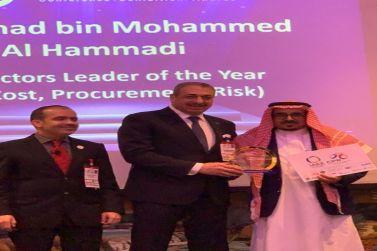 الحمادي يفوز بجائزة leader of the year لتميزه البارز في إدارة المشاريع  وتطوير مجال صناعة الإنشاءات