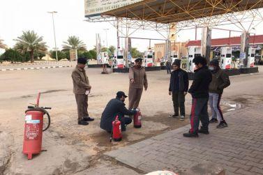 الدفاع المدني بشقراء ينفذ برنامج تدريبي لكافة العاملين في محطات الوقود بالمحافظة والمراكز التابعة لها