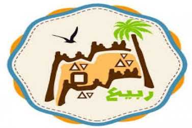 اللجنة المنظمة لمهرجان ربيع أشيقر تٌكمل استعداداتها والافتتاح عصر اليوم الاثنين