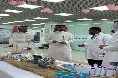 فعالية اليوم التوعوي لفحص ما قبل الزواج بعنوان (الزواج الصحي) في مستشفى شقراء