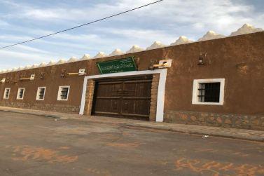 قريباً إفتتاح المبنى التراثي للمدرسة السعودية الأولى بشقراء