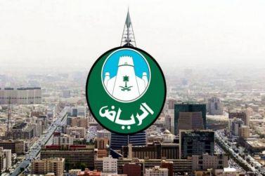 أمانة الرياض تتخذ إجراءات وقائية في المولات والأسواق والمطاعم