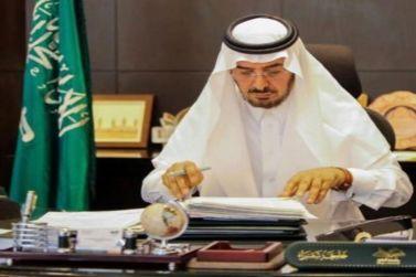 رئيس جامعة شقراء يهنئ القيادة بمناسبة حلول عيد الفطر