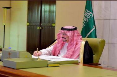 سمو أمير الرياض بمشاركة سمو نائبه يرأس الاجتماع الأول لمحافظي المنطقة