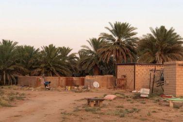 للبيع مزرعة بالحمادة مساحتها ٩٤٦٠٠ متر لدى إعمار للعقارات