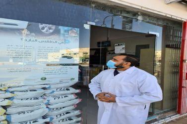 مكتب وزارة البيئة والمياه والزراعة بمحافظة شقراء بحملة توعوية