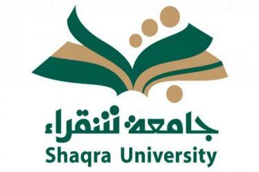 تكليف الدكتورة/ مشاعل بنت منصور السيحاني وكيلة لكلية العلوم والدراسات الانسانية بشقراء شطر الطالبات