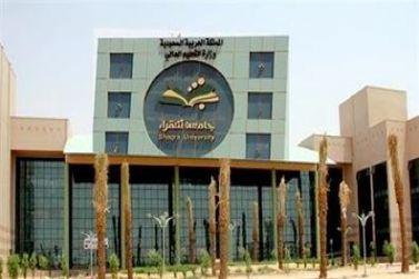 بالأسماء.. ترقية أكثر من 70 موظفًا وموظفة بجامعة شقراء