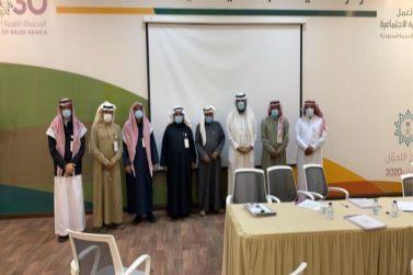الشويمي رئيسًا والسعدي نائب لرئيس  والمنيع امين صندوق بالمجلس الجديد لجمعية التنمية الاسرية بمحافظة شقراء
