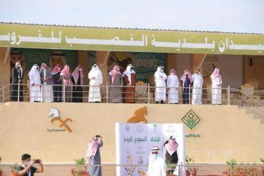 بمشاركة أكثر من 100 فارس سمو رئيس الاتحاد السعودي للفروسية يتوج الأبطال في ميدان بلدية القصب للفروسية