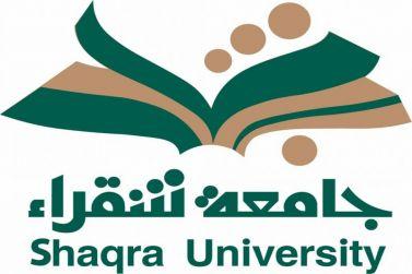رئيس جامعة شقراء يصدر قرارًا بترقية 82 عضو هيئة تدريس