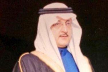 محافظ شقراء يرفع التهنئة للقيادة الرشيدة بحلول شهر رمضان المبارك