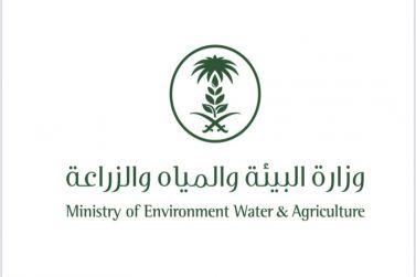 توقيع مذكرة تفاهم بين شركة التنمية الغذائية  ومكتب وزارة البيئة والمياه والزراعة بمحافظة شقراء