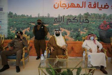 محافظ شقراء يكرم الرعاة والجهات المشاركة في  مهرجان فلفل شقراء الأول