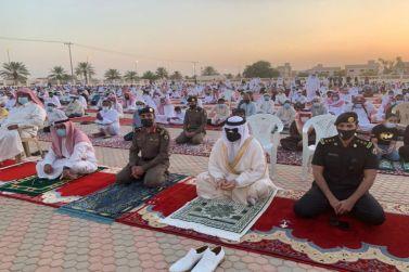 محافظ شقراء يؤدي صلاة عيد الأضحى المبارك