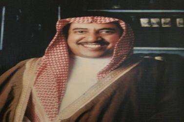 برئاسة الشيخ حمد الجميح.. مجلس إدارة جمعية التنمية والتطوير بشقراء يعقد اجتماعه بعد تشكيله الجديد