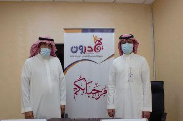 جمعية قادرون توقع شراكة مجتمعية مع مستشفى شقراء العام