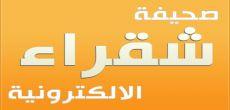 المحيميد يصرح للصحيفة عن حالة اشقائه بعد تعرضهم لحادث مروع صباح اليوم