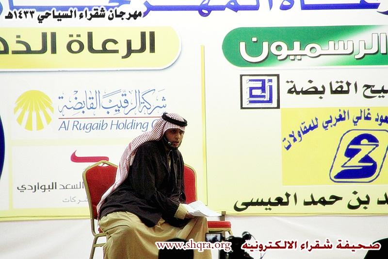 ضمن تحدي النفود بسياحي شقراء محمد الضيف ينتزع المركز الأول ...
