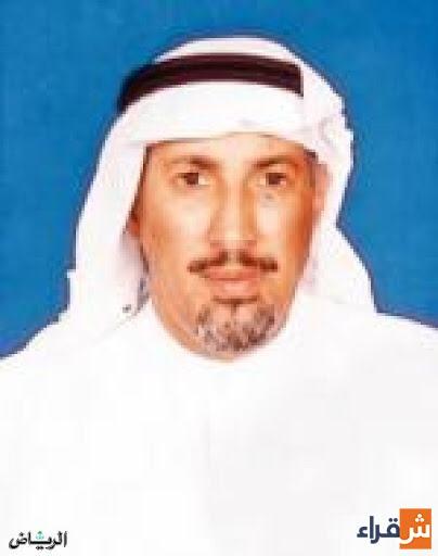سعود اليوسف